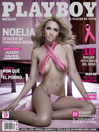 latina celebrities who posed nude in playboy photos