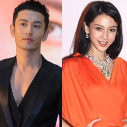 Huang Xiaoming and Angelababy Marriage Certificate ...