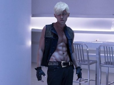 Jay Chou Blonde Hair
