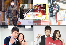 Rain and KimTae Hee 1