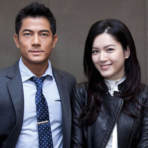 Aaron Kwok and Christine Kuo