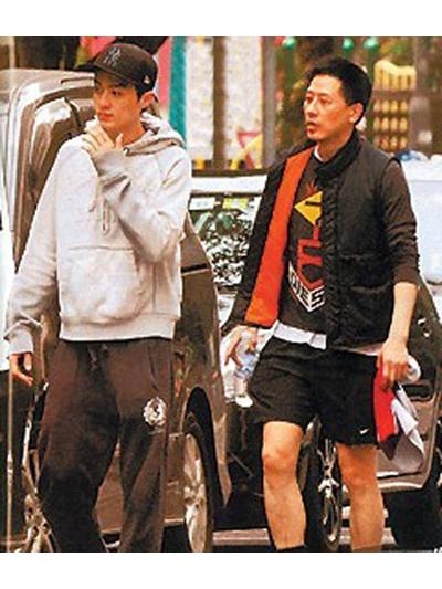 Daffy Tong and Rumoured Boyfriend