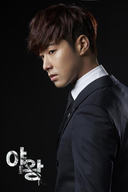Yunho Queen of Ambition