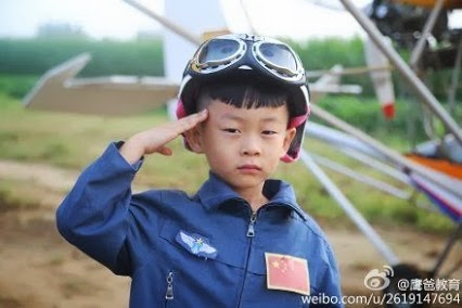 Duoduo 5 year-old pilot