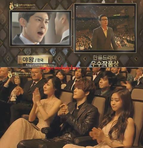 Jaejoong Seoul Int Drama Awards Looking At Yunho